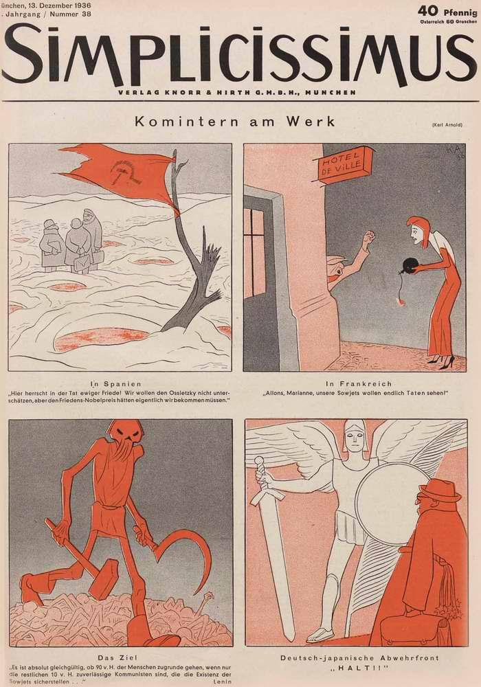Коминтерн за работой (Simplicissimus)