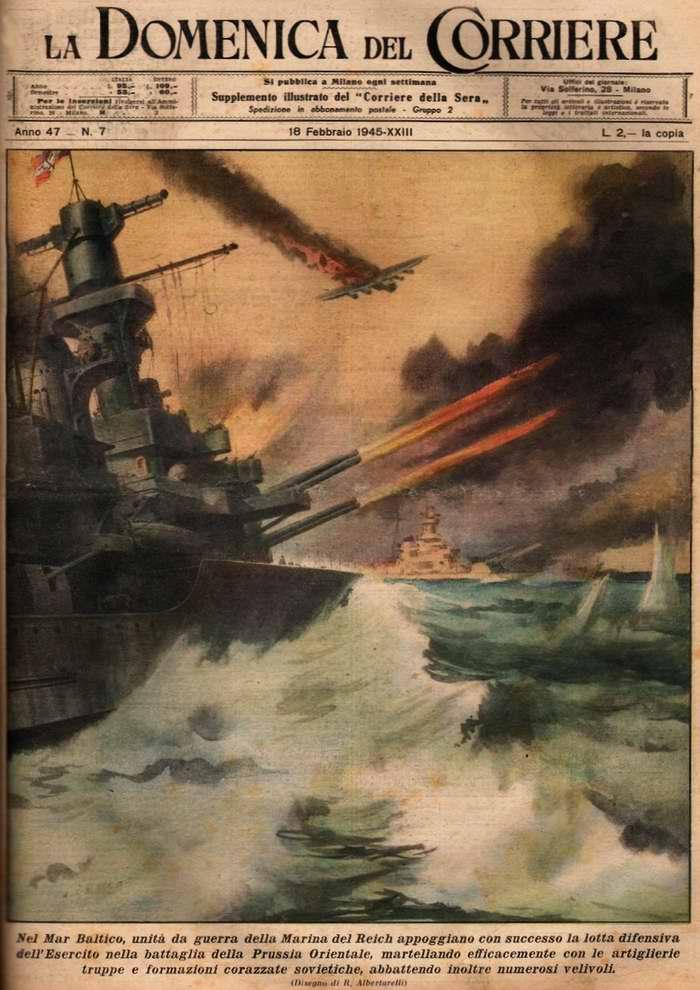 В Балтийском море корабли военно-морского флота германского рейха ведут успешные оборонительные сражения в ходе битве сухопутных армий в Восточной Пруссии - R. Albertarelli