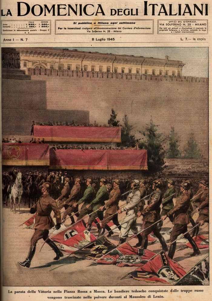 Парад Победы на Красной площади в Москве. Немецкие флаги волокутся по земле перед Мавзолеем Ленина.