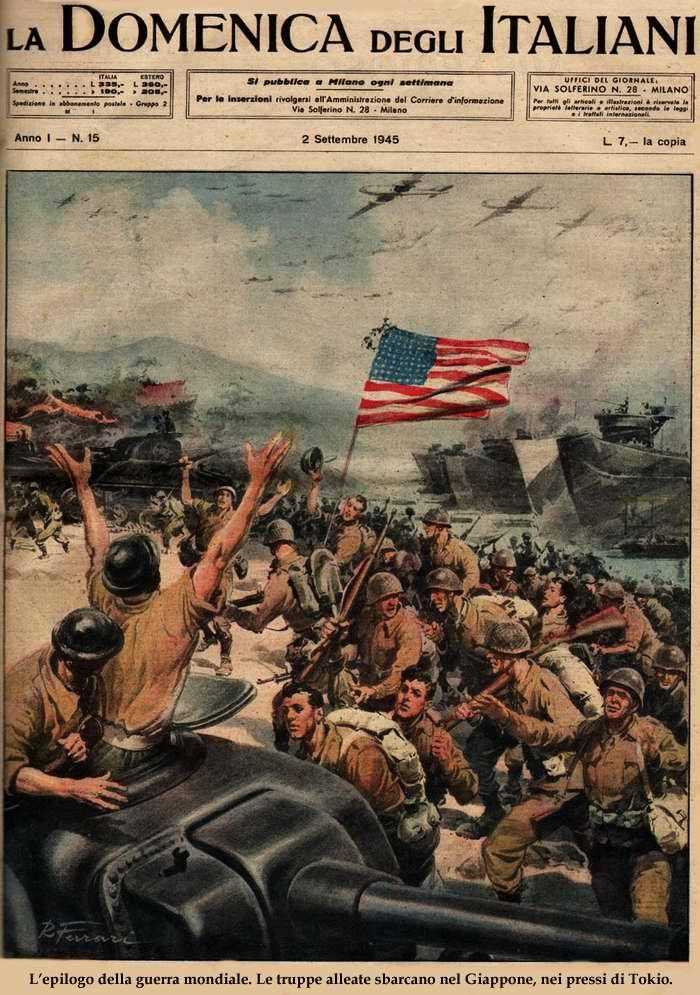 В конце Второй мировой войны. Союзные войска высадились в Японии неподалеку от Токио.