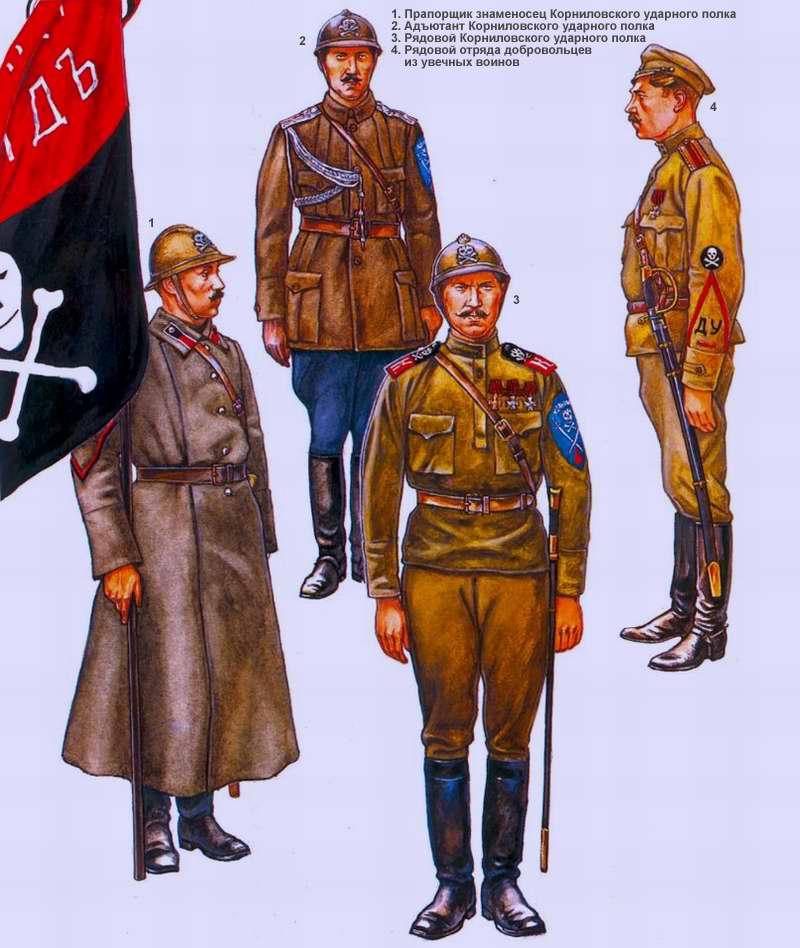 1918 1920 г г офицерская дивизия генерала