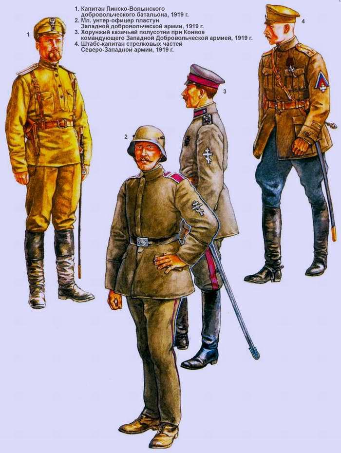 Белые войска на северо-западе России (1919 - 1920 г.г.)