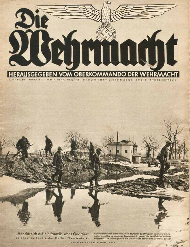 Группа немецких солдат осуществляет обход вдоль линии германо-французской границы