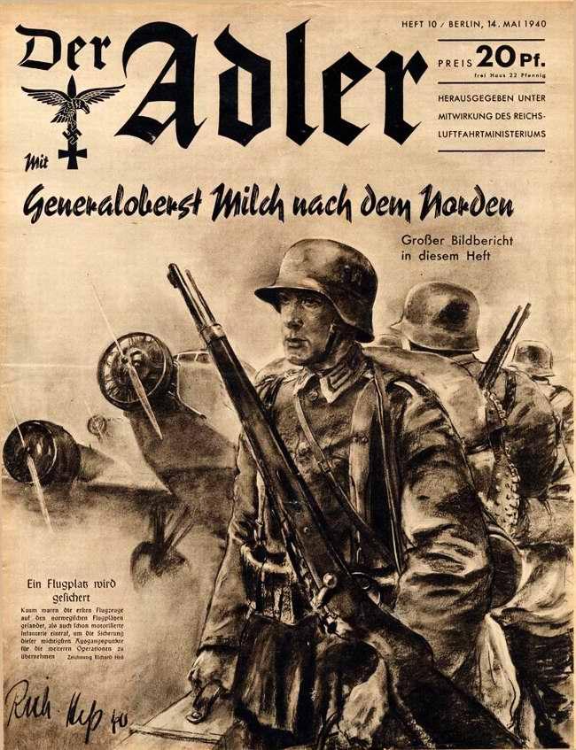 Выгрузка немецких солдат из транспортных самолетов на территории Норвегии