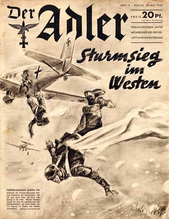 Стремительная победа на Западе: немецкие парашютисты в небе над мостами через реку Маас в Бельгии