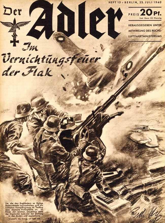 Уничтожающий огонь немецких зенитных орудий