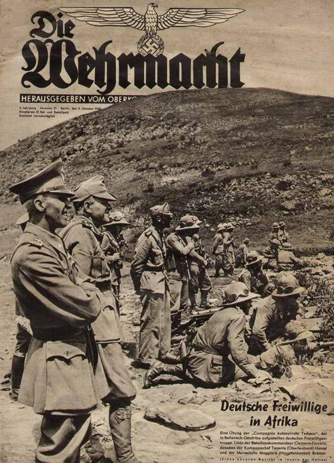 Немецкие добровольцы в Северной Африке