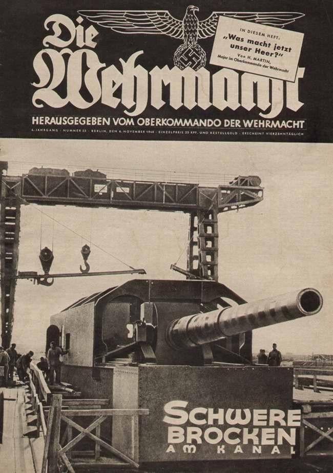 Немецкая тяжелая артиллерия на побережье Ла-Манша