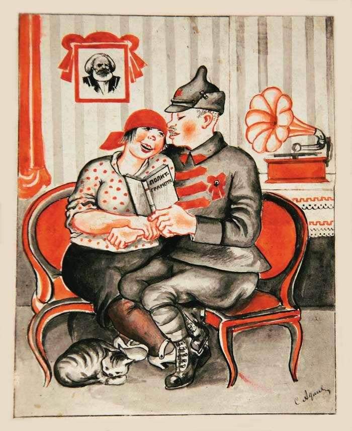 Девушка и красноармеец - Самуил Адливанкин (1920 год)