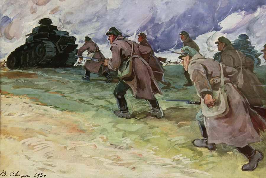 Атака - Василий Сварог (1930 год)
