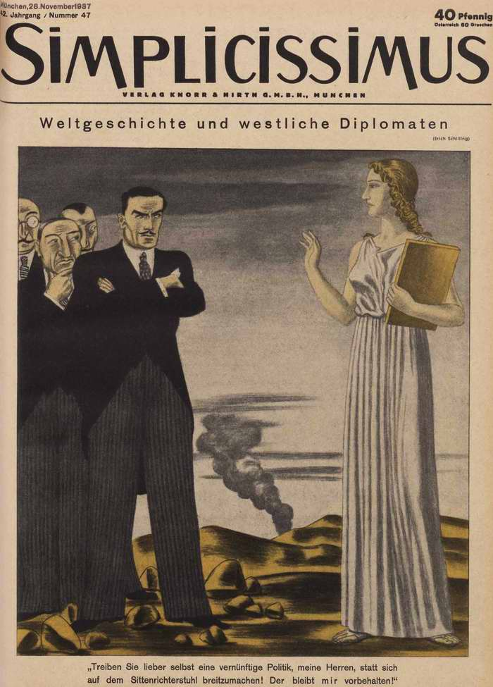 Мировая история и западная дипломатия (Simplicissimus)