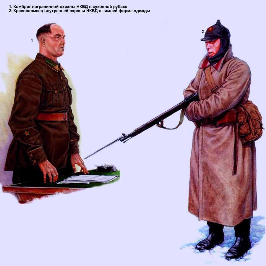 Сотрудники пограничной и внутренней охраны НКВД (1936 год)