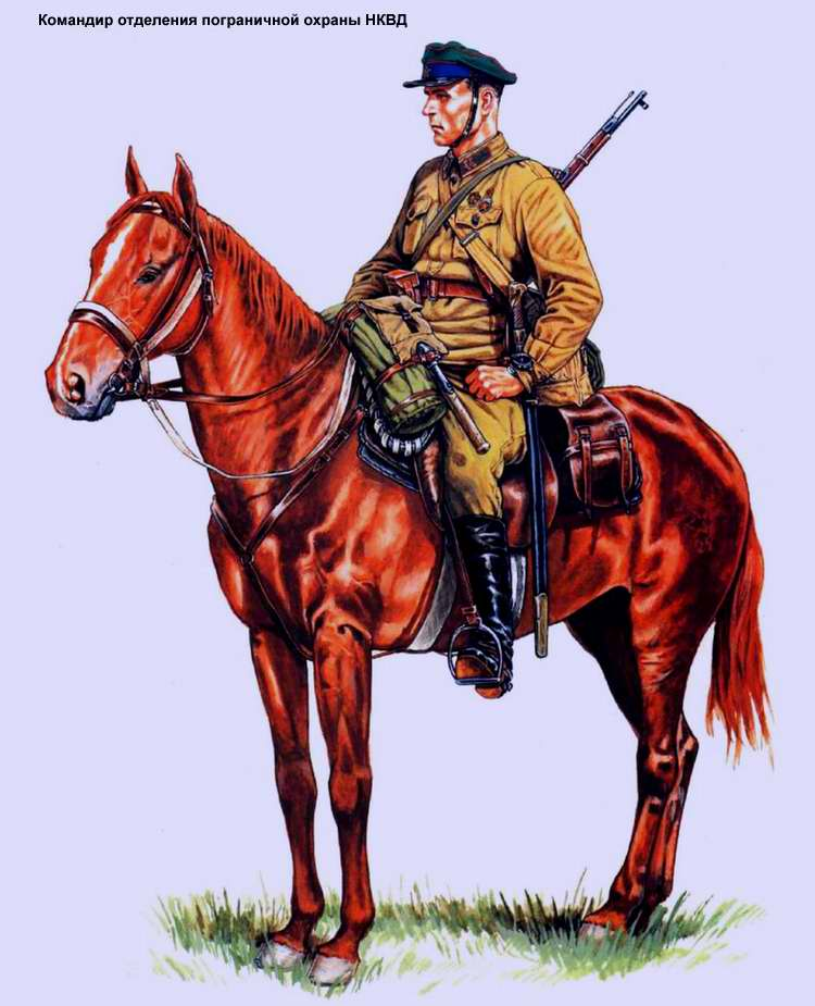 Командир отделения пограничной охраны НКВД (1934 - 37 г.г.)
