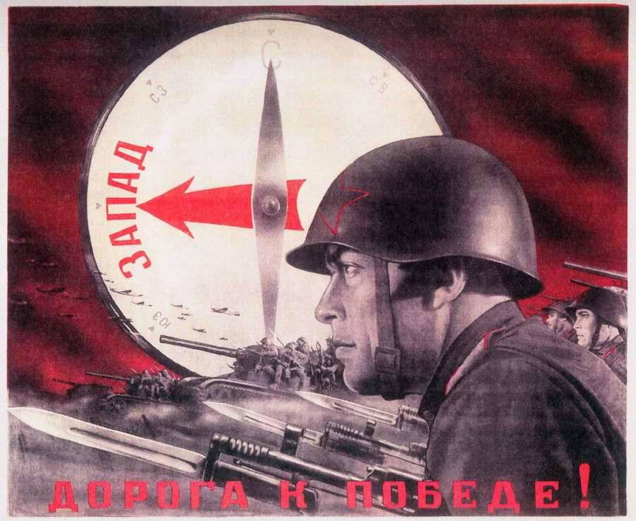 Дорога к Победе - Виктор Корецкий (1942 год)