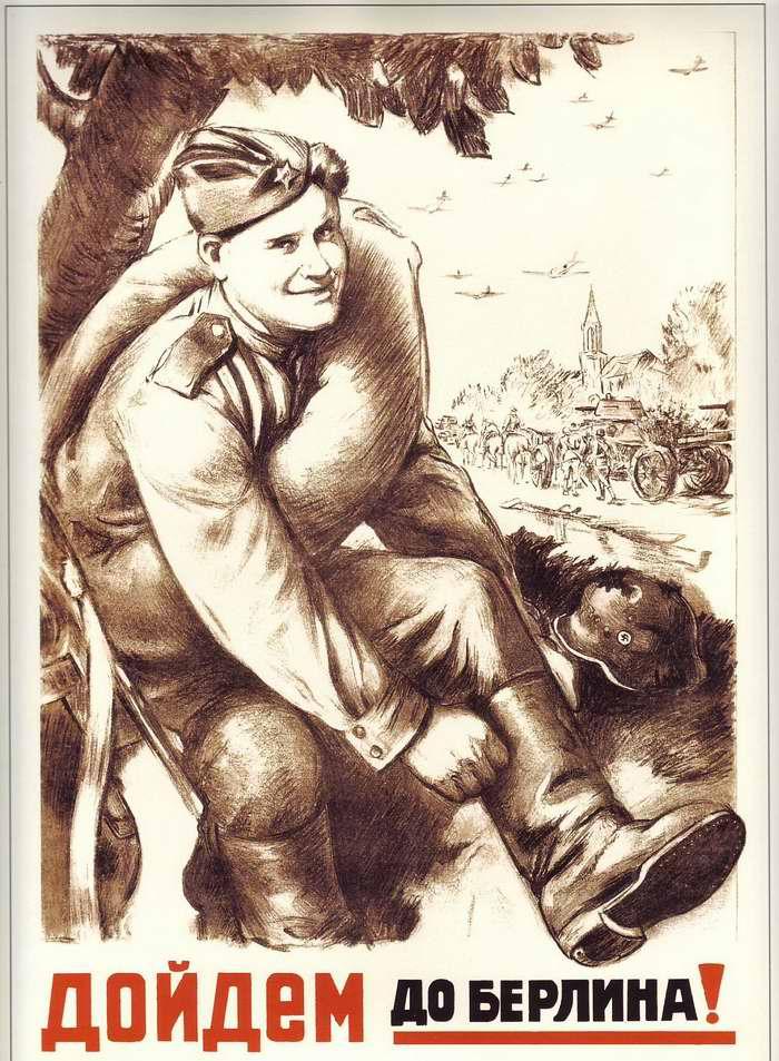 Дойдем до Берлина - Леонид Голованов (1944 год)