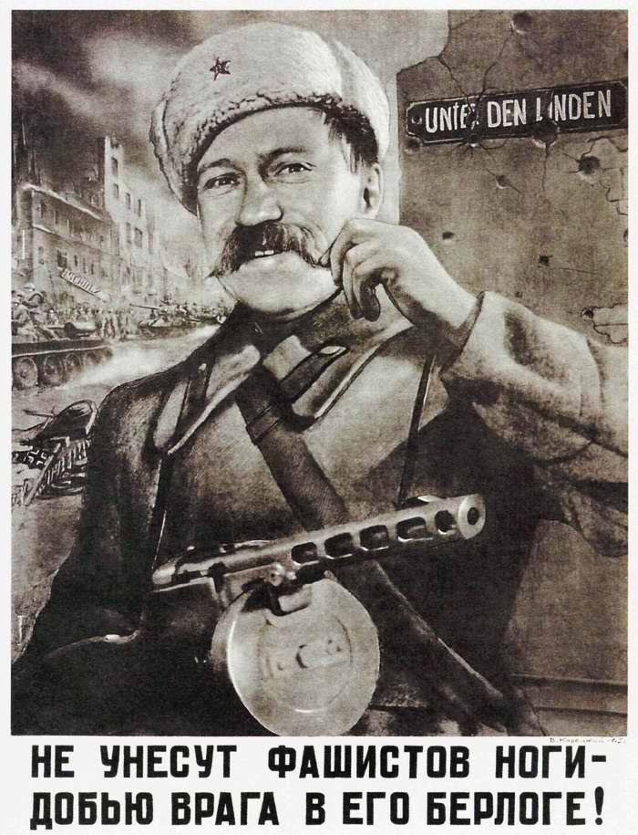 Не унесут фашистов ноги - добью врага в его берлоге - Виктор Корецкий (1945 год)