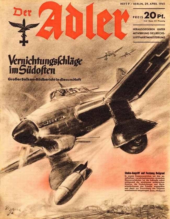 Боевые действия на Юго-востоке: немецкие Юнкерсы бомбят Белград