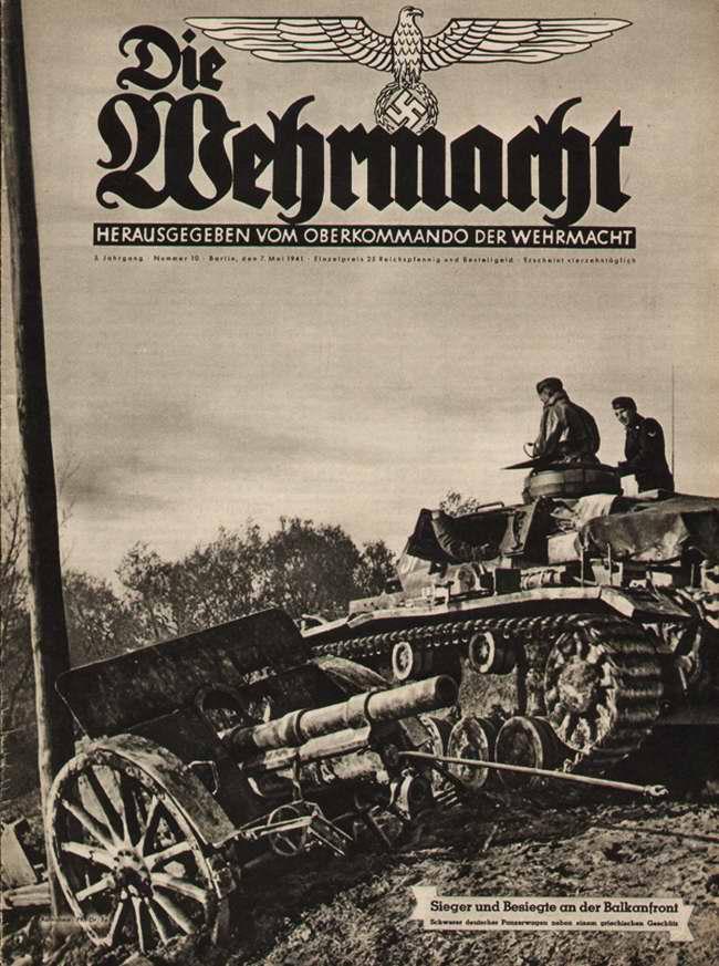 Победители и побежденные на Балканском фронте
