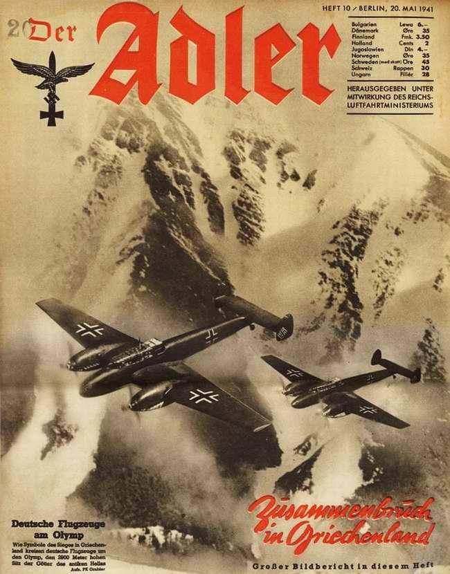 Немецкие бомбардировщики в небе над греческой горой Олимп