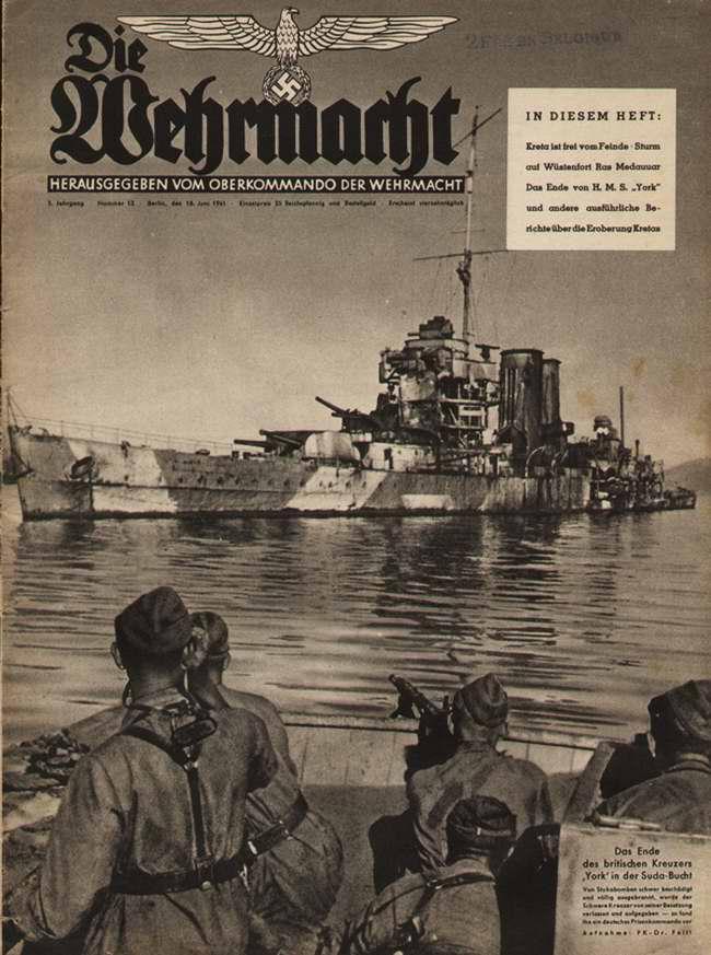 Конец британского крейсера Йорк в бухте Суда (остров Крит)
