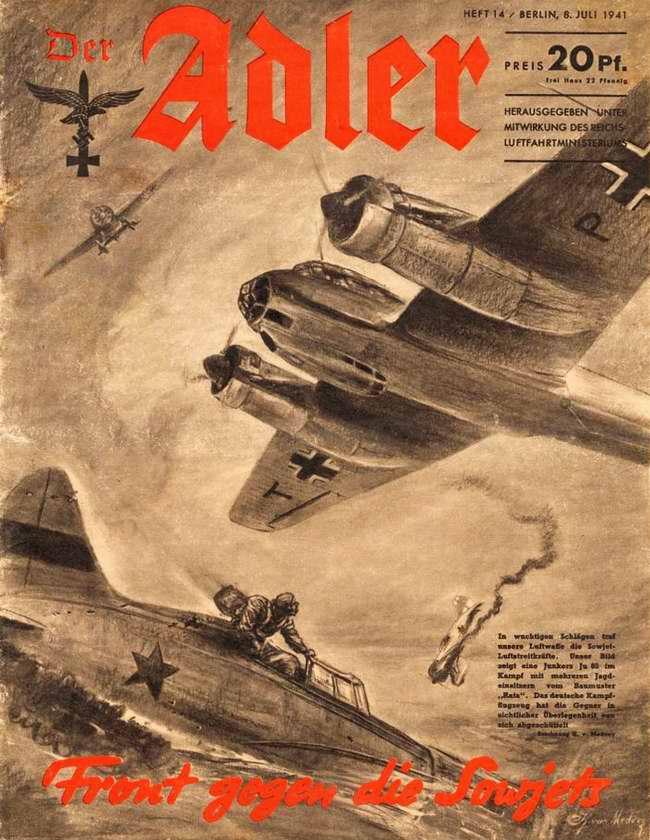 Война против СССР: немецкий бомбардировщик Ю-88 в воздушном бою с несколькими советскими истребителями И-16