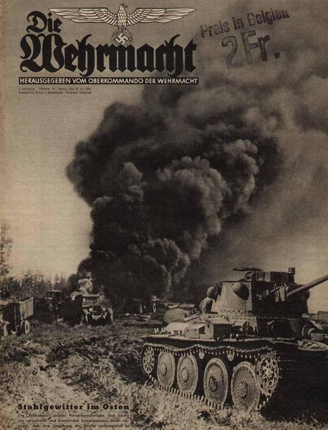 Стальной шторм на Востоке: немецкие танки занимаются уничтожением советской военной техники