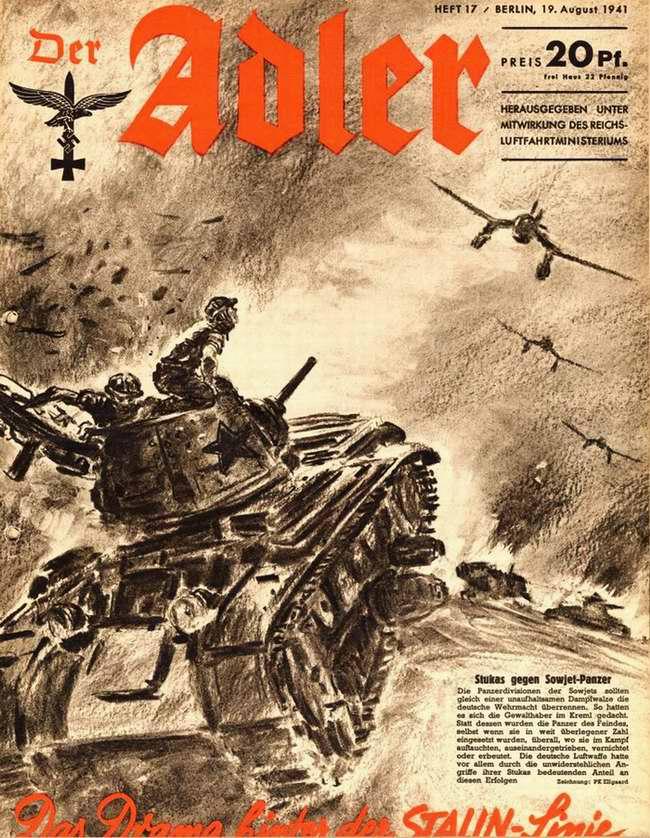 Драма на линии Сталина - немецкие Юнкерсы против советских танков
