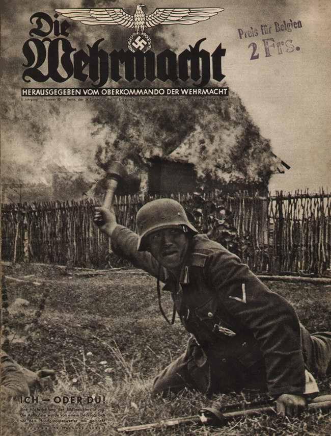 Я или ты! (Немецкий солдат в ходе наступательного боя)
