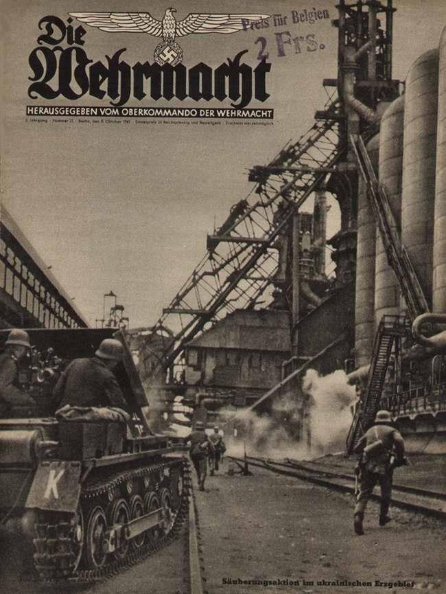 Зачистка территории металлургического завода на Украине