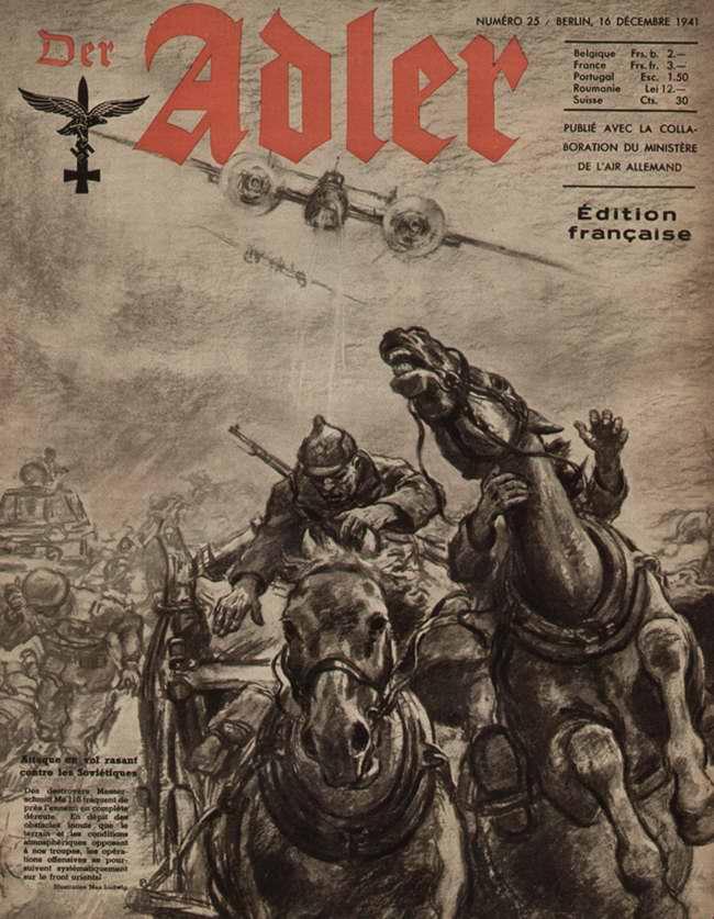 Немецкие самолеты атакуют бегущие части Красной АрмииНемецкие самолеты атакуют бегущие части Красной Армии