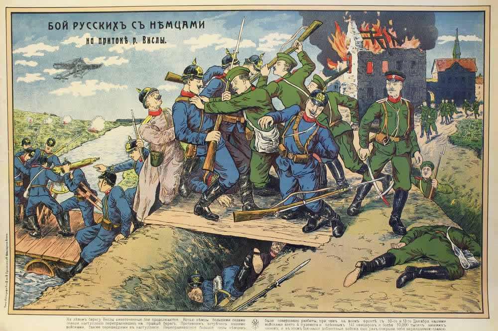 Бой русских с немцами на притоке реки Вислы