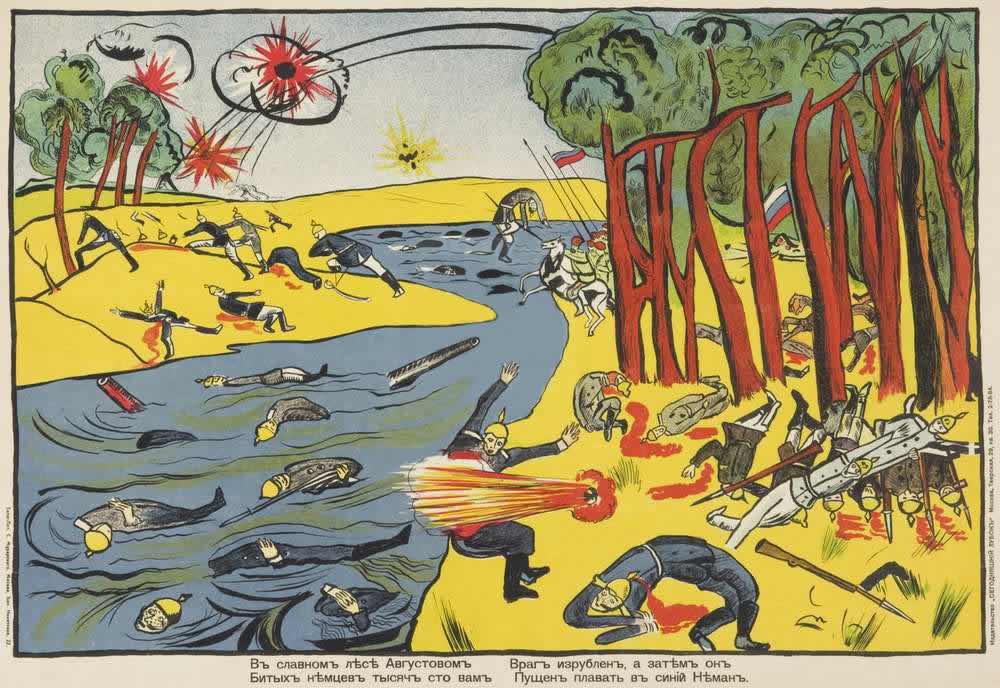 В славном лесе Августовом битых немцев тысяч сто вам ...