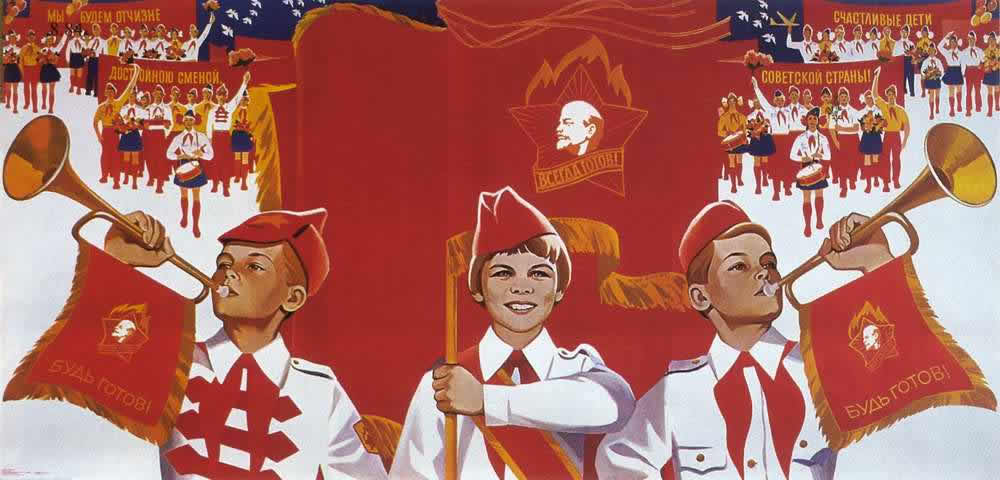 Мы будем Отчизне достойной сменой, счастливые дети советской страны! (1988 год)