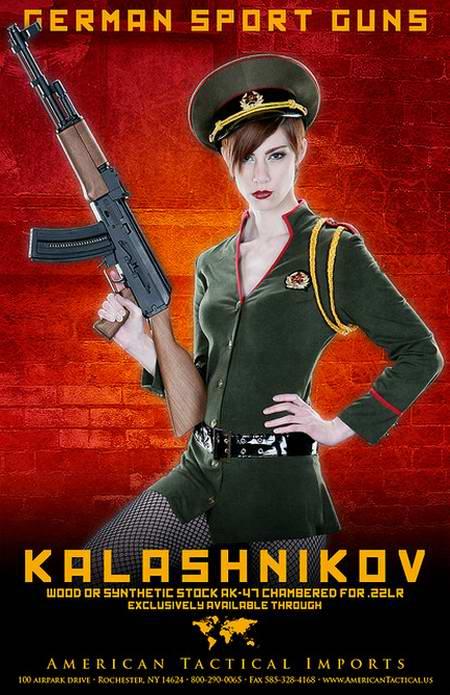 Реклама автоматов Калашникова