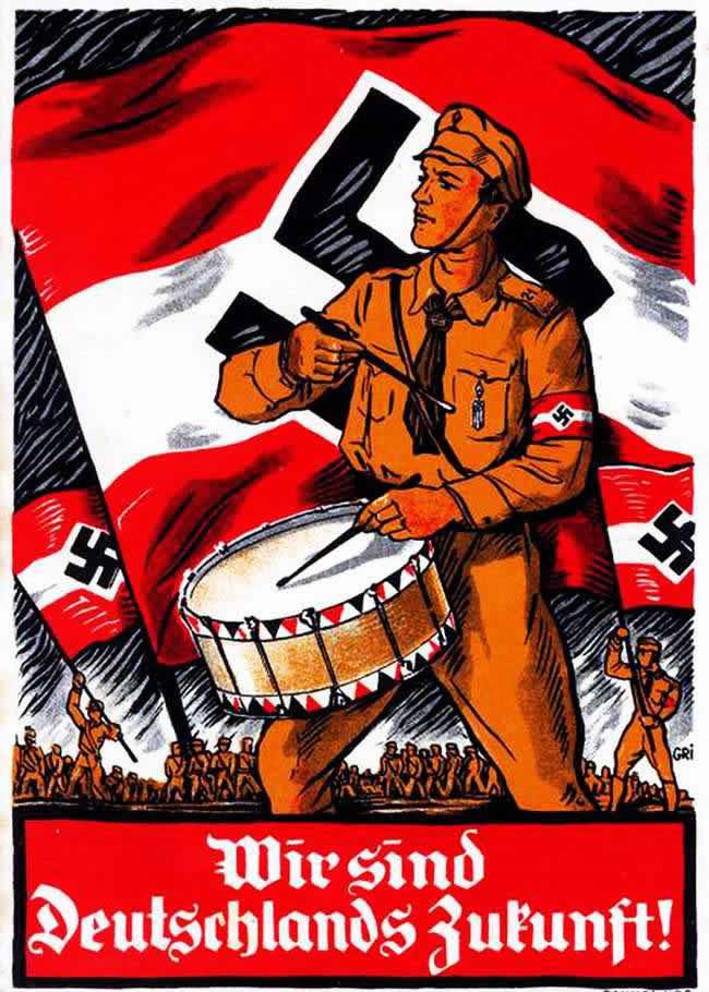 Мы - будущее Германии