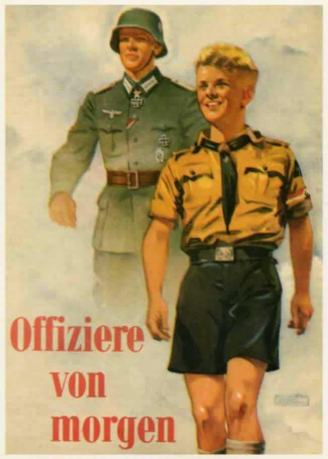 Завтрашний офицер (1943 год)