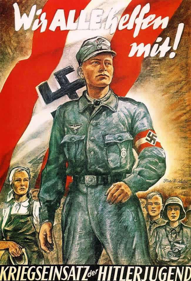 Мы поможем всем! Гитлерюгенд участвует в войне (1944 год)