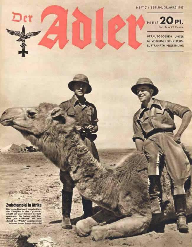 Немецкие солдаты на территории Киренаики (Северная Африка)