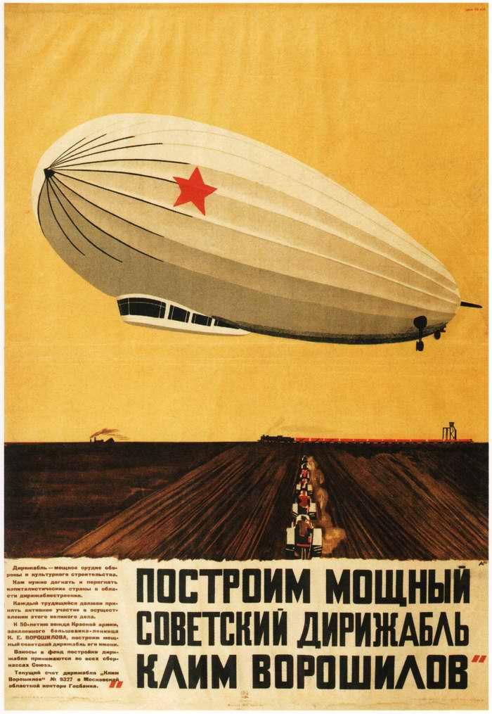 Построим мощный советский дирижабль Клим Ворошилов, СССР, 1931 год