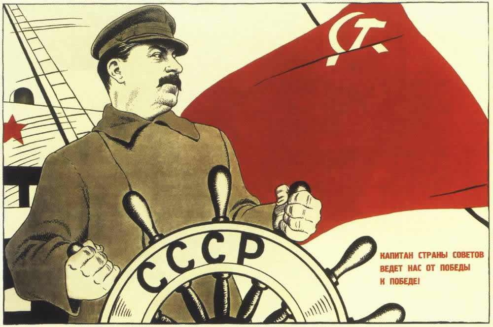 Капитан страны советов ведет нас от победы к победе! (1933 год)