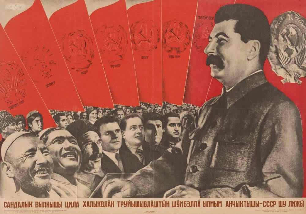 Да здравствует СССР - прообраз братства трудящихся всех национальностей мира! (1935 год)