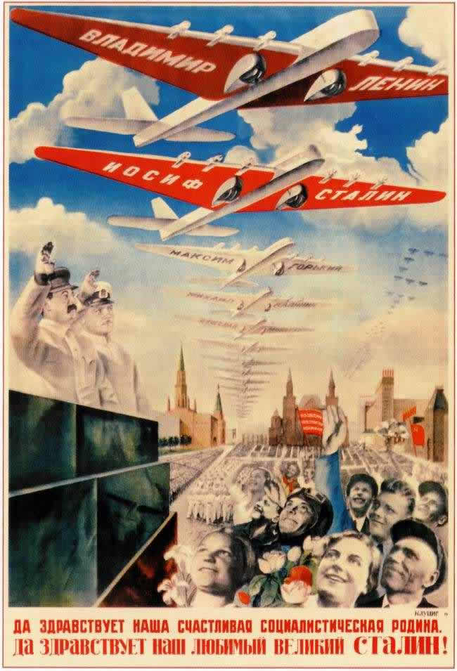 Да здравствует наша счастливая социалистическая Родина. Да здравствует наш любимый великий Сталин! (1935 год)