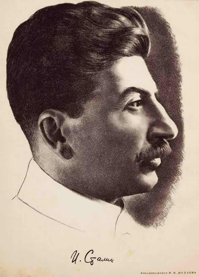 Портрет И. Сталина - Василий Шухаев (1937 год)
