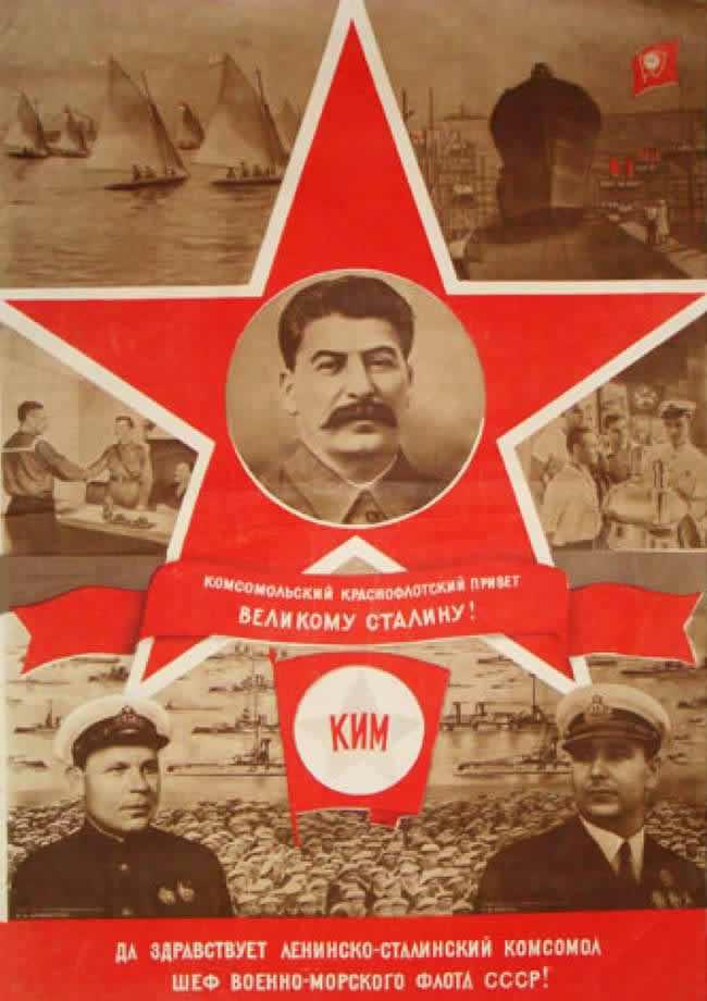 Комсомольский краснофлотский привет великому Сталину! Да здравствует ленинско-сталинский комсомол - шеф военно-морского флота СССР! (1939 год)
