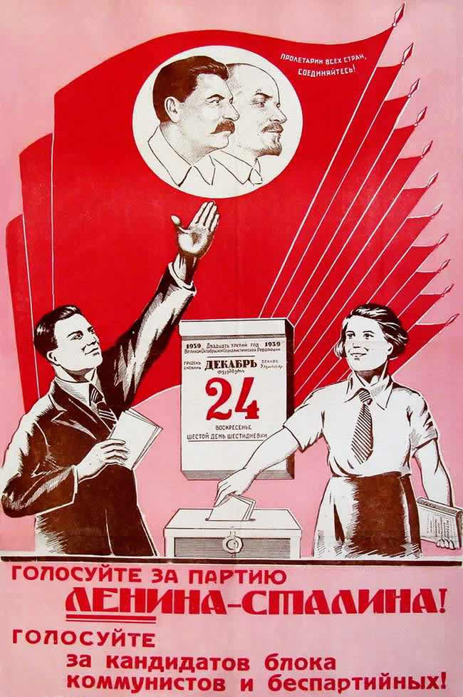 Голосуйте за партию Ленина - Сталина (1939 год)