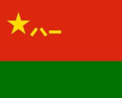 Флаг сухопутных войск Народно-освободительной армии Китая (НОАК)