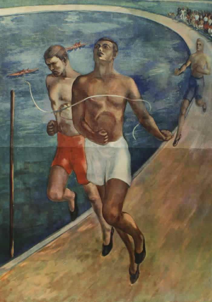 Бег -- Ф. Коннов (1930)