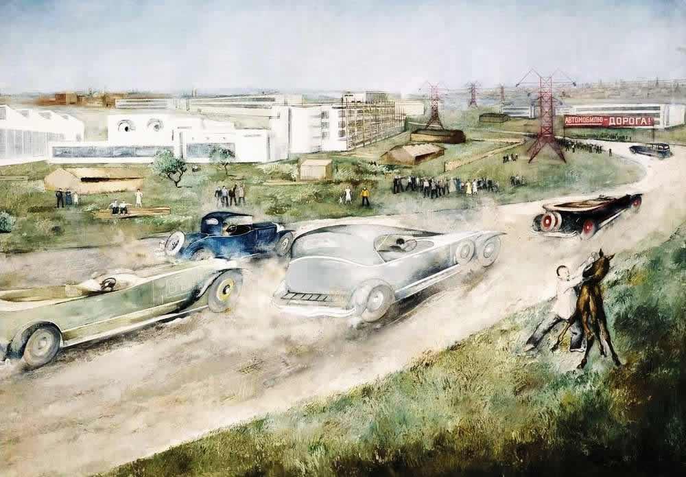 Автопробег -- П. Вильямс (1930)