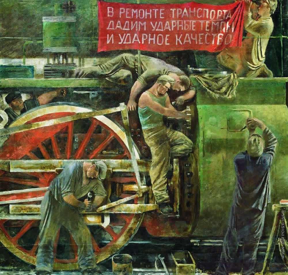 Ремонт паровоза -- А. Самохвалов (1931)