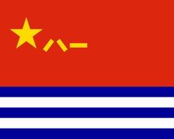 Флаг ВМФ Народно-освободительной армии Китая (НОАК)